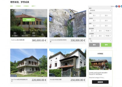Tuscanydreamhome catalog Chinese