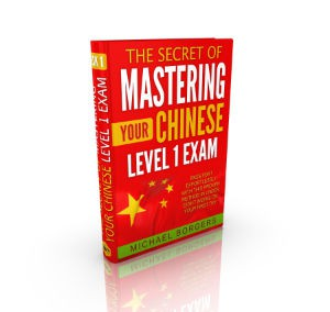 The secret of mastering your Chinese HSK1 exam