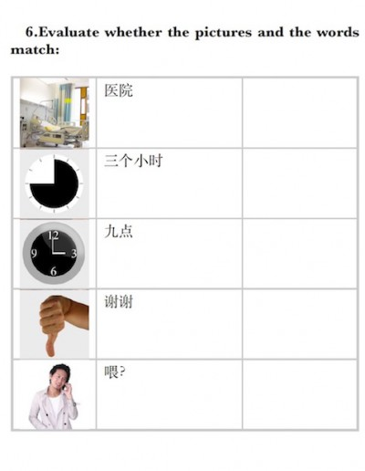HSK1 book preview 3