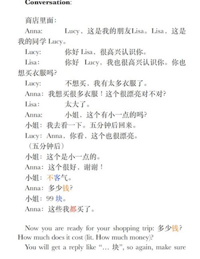 HSK1 book preview 4