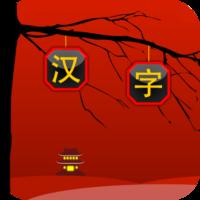 Match Hanzi – The Chinese Character game